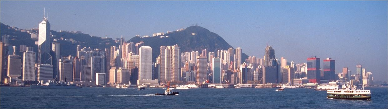 Victoria Harbour and Central, Hong Kong