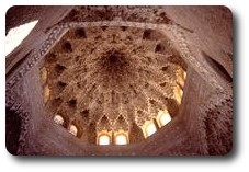 Ceiling of Sala de las Dos Hermanas, the Alhambra, Granada, Spain